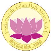 Asociación de Falun Dafa México A.C. Logo